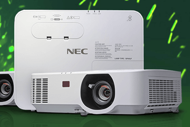 NEC stille projector
